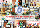 National Green Science Festival (NGSF)